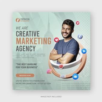 ビジネスエージェンシーと現代のクリエイティブソーシャルメディア投稿ウェブビジネスチラシテンプレート