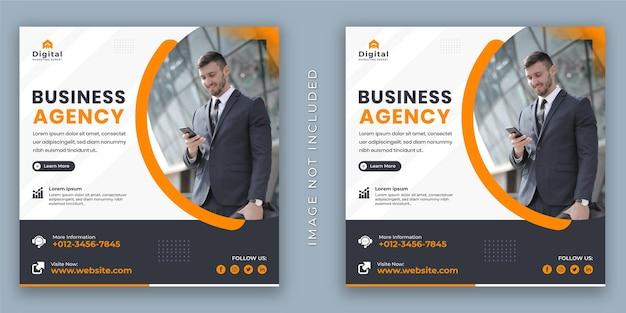 Бизнес-агентство цифровой маркетинг и корпоративный флаер. пост в социальных сетях или шаблон веб-баннера