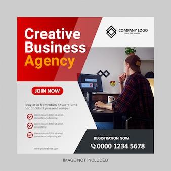 Бизнес агентство, пост в социальных сетях, шаблон баннера