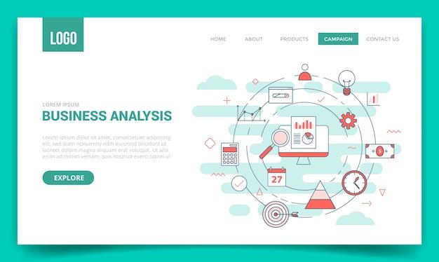 Концепция бизнес-анализа со значком круга для шаблона веб-сайта или целевой страницы