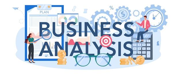 ビジネス分析の活版印刷ヘッダー