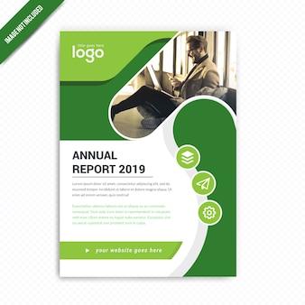Бизнес-прогноз годовой отчет