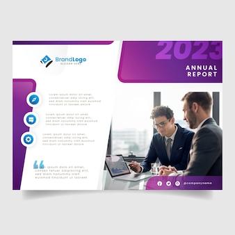 Бизнес годовой шаблон отчета