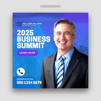 비즈니스 연례 정상 회의 소셜 미디어 게시물 및 웹 배너 템플릿