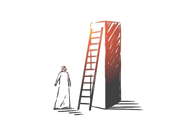 비즈니스 포부, 기회 개념 그림