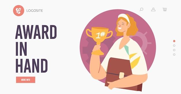 Шаблон целевой страницы бизнес-премии. счастливый женский персонаж с золотой чашкой в руках, успешная бизнес-леди держит золотой трофей, лучший успех офис-менеджера. мультфильм люди векторные иллюстрации