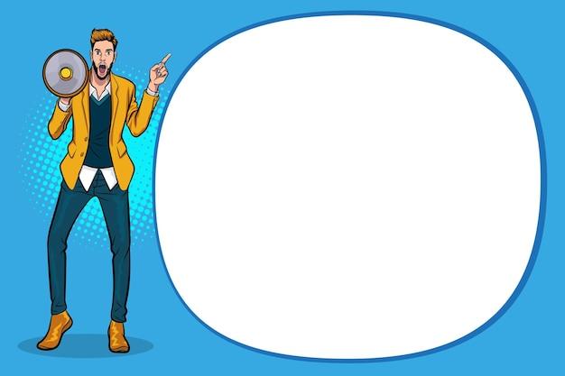 叫んでいるビジネスひげを生やした若い男は、メガホンポップアートコミックスタイルで発表します。