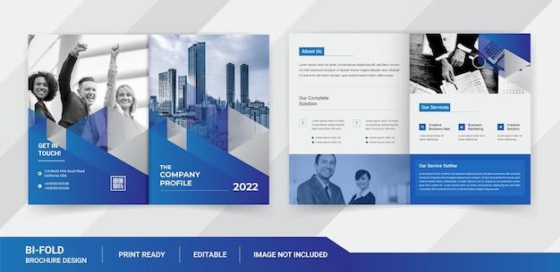 ビジネス二つ折りパンフレットデザインテンプレート