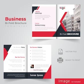 Business bi foldパンフレットデザイン