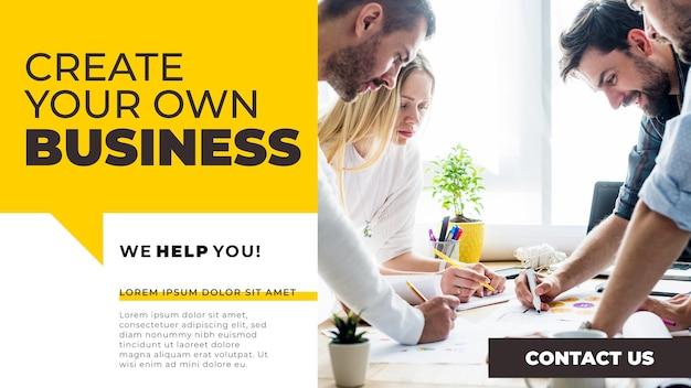 Шаблон бизнес-блога