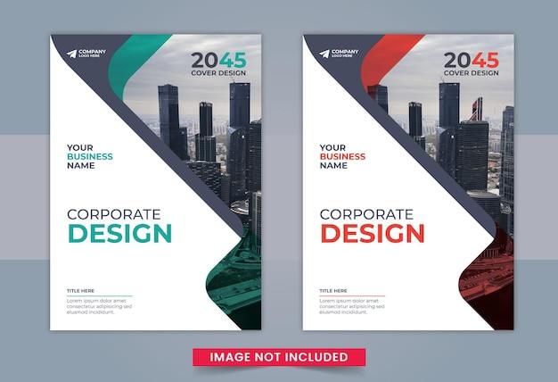 ビジネスブックカバーデザインテンプレート