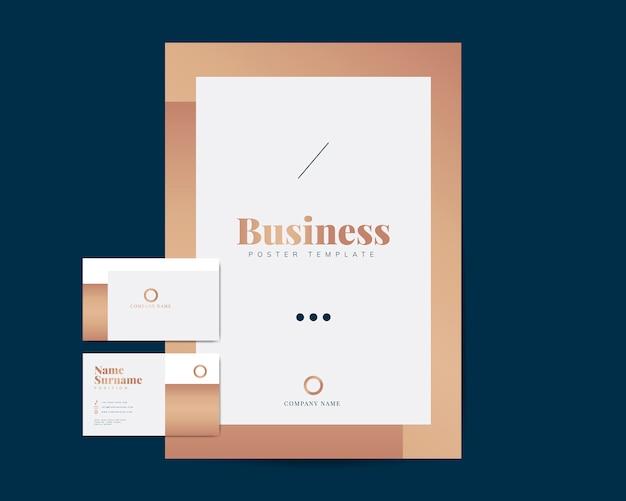 ビジネスパンフレットと名刺のテンプレート