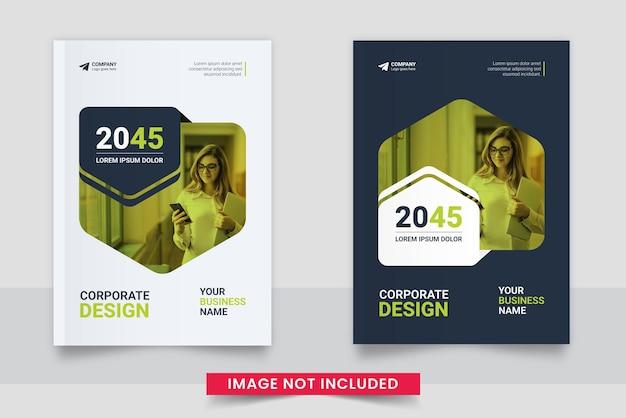 비즈니스 브로셔 표지 디자인 또는 연례 보고서 및 회사 프로필 표지 또는 소책자 표지 템플릿