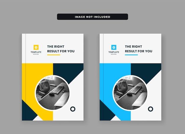 ビジネスパンフレットデザインカバーテンプレート