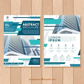 비즈니스 브로슈어 디자인 서식 파일