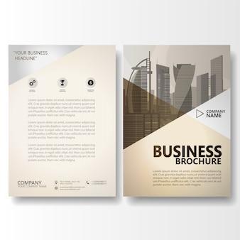 ビジネスパンフレットチラシベクトルテンプレート木製ブラウン