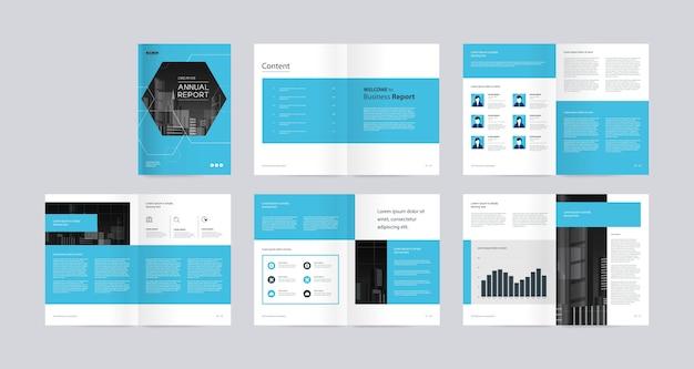 青い色のビジネスパンフレットレイアウトデザインテンプレート