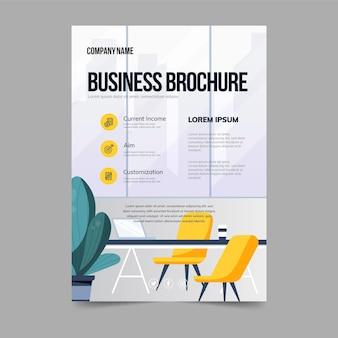 ビジネスパンフレットポスターテンプレート