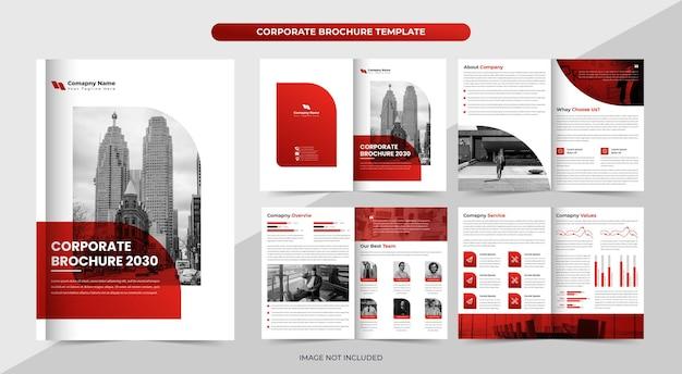 ビジネスパンフレットテンプレートまたは企業パンフレットのデザインと最小限のパンフレットテンプレート