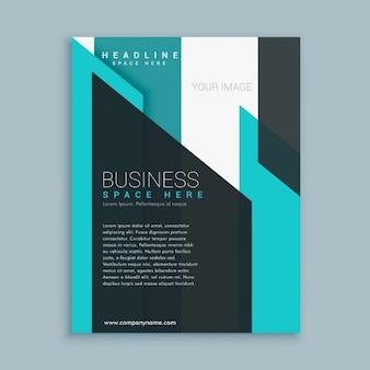 ビジネスパンフレットのテンプレートプレゼンテーション