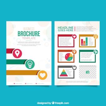 色とりどりの要素を持つビジネスパンフレットテンプレート