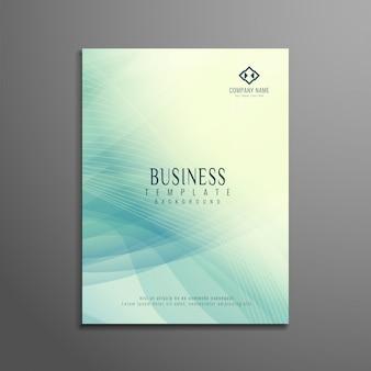 抽象的なエレガントな波状のビジネスパンフレットのテンプレート