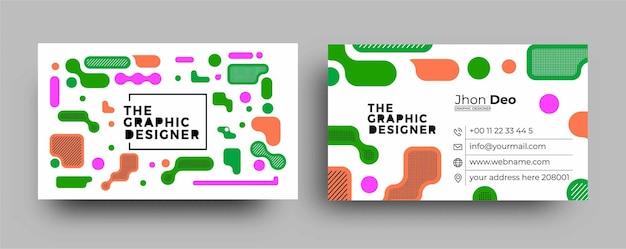 Визитная карточка - творческий и чистый шаблон визитной карточки.