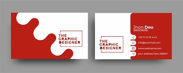 Визитная карточка - творческий и чистый современный шаблон визитной карточки.