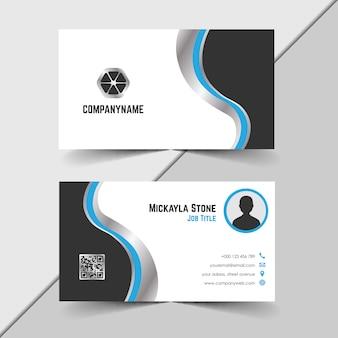 Business card curvy modern