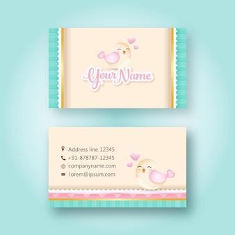 Business card cute