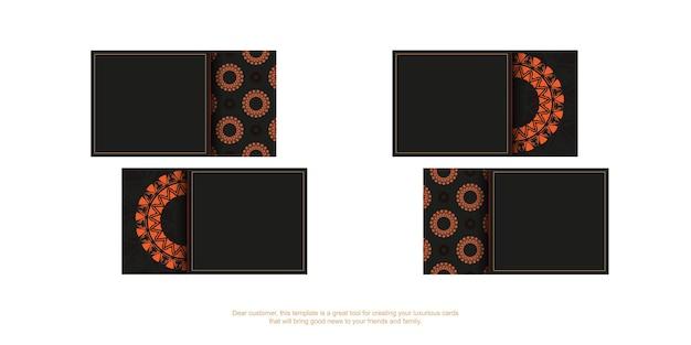 オレンジ色の装飾が施された黒の名刺デザイン。あなたのテキストとビンテージパターンのための場所で名刺をベクトルします。