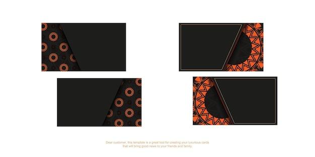オレンジ色のパターンで黒の名刺デザイン。あなたのテキストとヴィンテージの装飾品のための場所を備えたスタイリッシュな名刺。