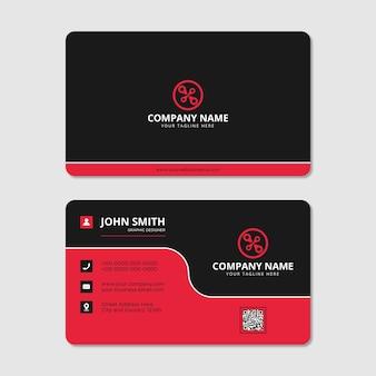 Шаблон дизайна визитной карточки вектор