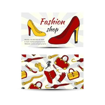 ファッションショップの名刺。女性の靴と服ベクトル名刺