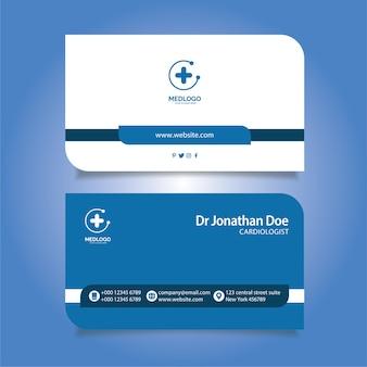 医療専門家、医師、歯科医のための名刺無料ベクトル