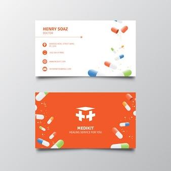 Шаблон медицинского визитная карточка