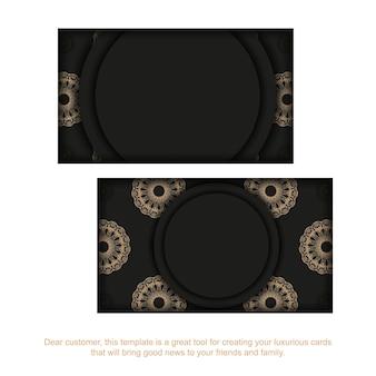 갈색 인도 패턴이 있는 검은색 명함