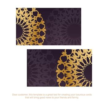 당신의 개성을 위한 추상적인 금 장신구와 부르고뉴 색상의 명함.