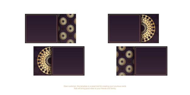 あなたのブランドのための抽象的な金のパターンとバーガンディ色の名刺。