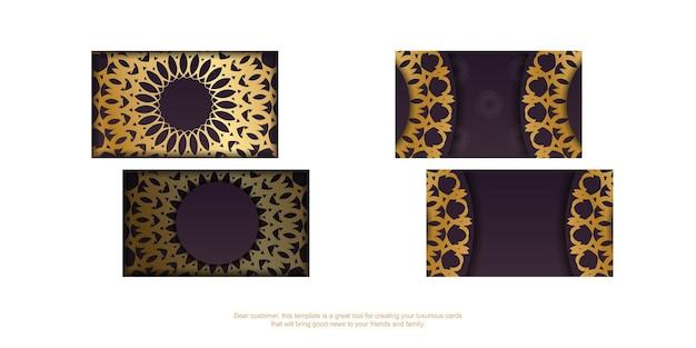 あなたのビジネスのための抽象的な金のパターンとバーガンディ色の名刺。