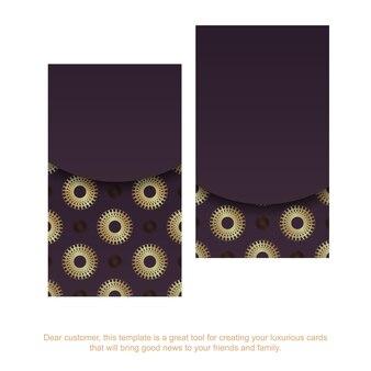 Визитная карточка бордового цвета с абстрактным золотым узором для вашего бизнеса.