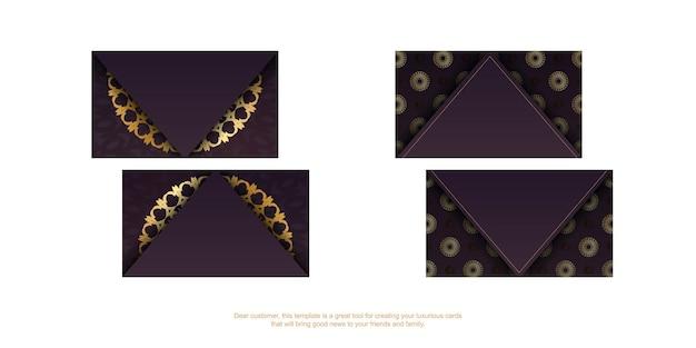 あなたの連絡先のための抽象的な金のパターンでバーガンディ色の名刺。