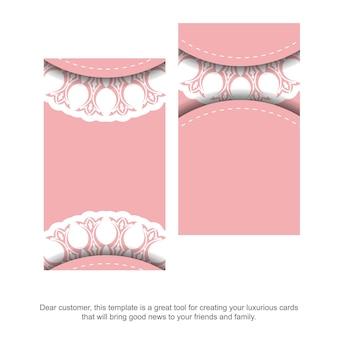 Визитная карточка розового цвета с абстрактным белым узором для вашей личности.