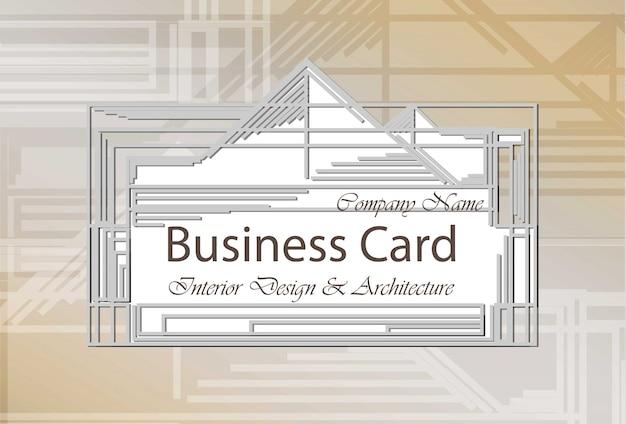 Дизайн и архитектура дизайна визитной карточки.