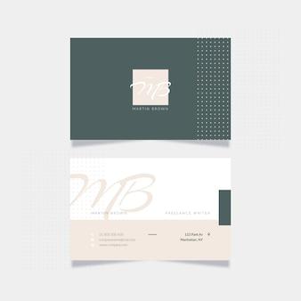 Минимальный шаблон визитки