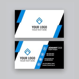 Business card premium