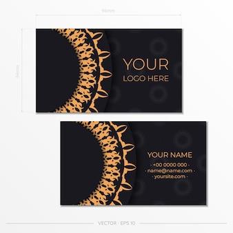 고급스러운 장식품으로 명함을 준비하세요. 빈티지 패턴의 블랙 명함 디자인입니다.