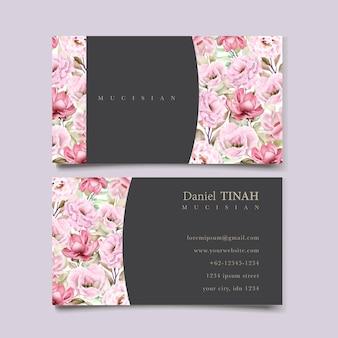 Набор визиток с красивой акварельной цветочной