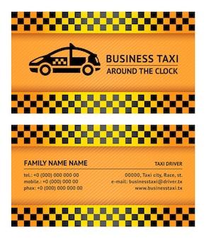 Такси визитка
