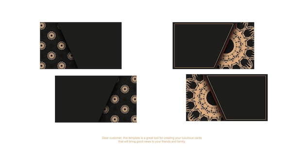 Business card template in black color with brown abstract ornament